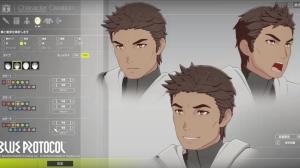 Blue Protocol Character Creator