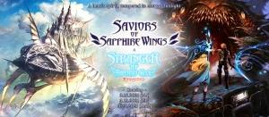 Savior of Sapphire Wings