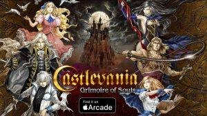 Castlevania - Grimoire of Souls